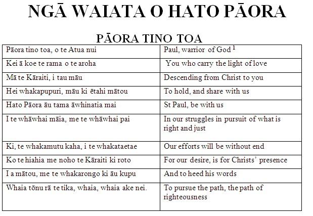tika tonu haka meaning